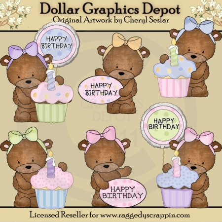 Bailey Bear Birthday - Clip Art