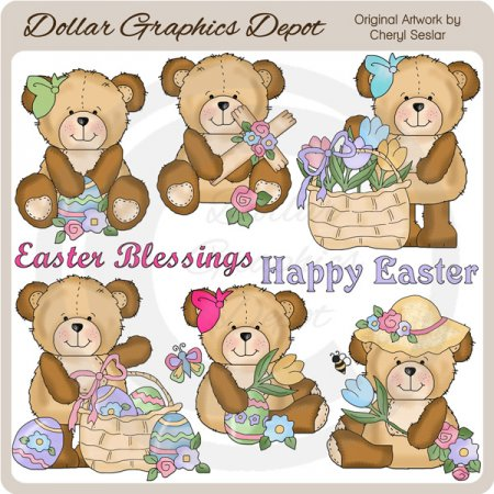 Cutesy Bears - Easter - Clip Art
