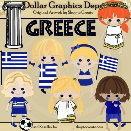 Greek Dolls - Clip Art