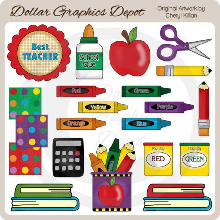 All About School - Clip Art