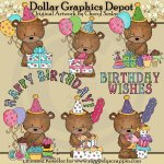 Bailey Bear Happy Birthday - Clip Art