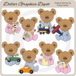 Baby Bears - Favorite Toys - Clip Art