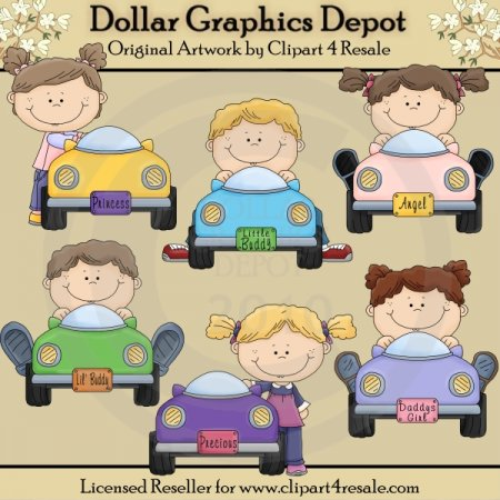 Toy Car Toddlers - Clip Art - *DGD Exclusive*