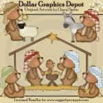 Fuzzy Cubs Nativity - Clip Art