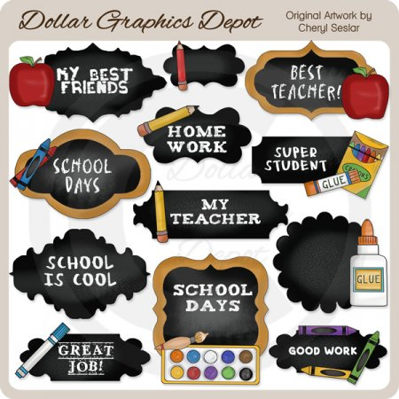 School Days Chalkboard Frames