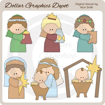 Nativity 1 - Clip Art - *DGD Exclusive*