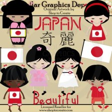 Japanese Dolls - Clip Art