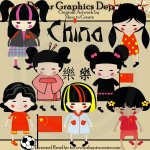 Chinese Dolls - Clip Art
