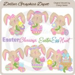 Sweet Easter Bunny - Clip Art