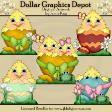 Easter Egg Chicks 1 - Clip Art