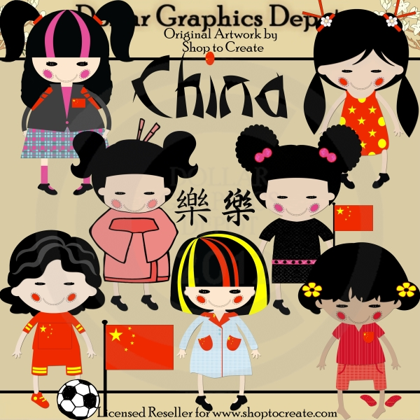 Chinese Dolls - Clip Art - Click Image to Close